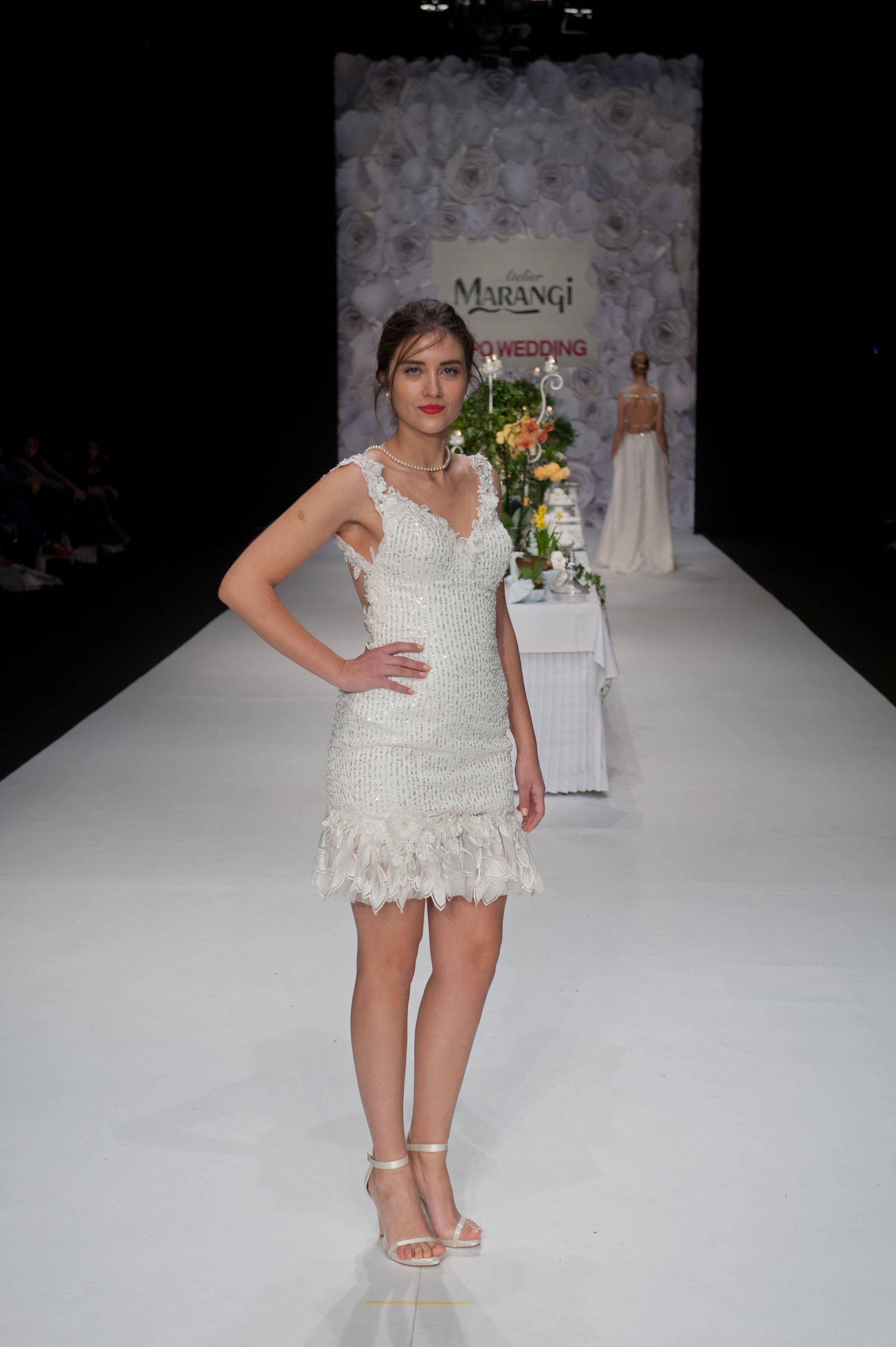 Νυφικό Φόρεμα Γοργονέ - 1030