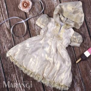 Βαπτιστικό χειροποίητο φορεματάκι ΒΚ-122